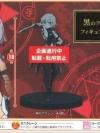 Fate/Apocrypha - Assassin of Black Figure (Pre-order)
