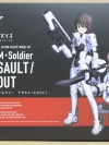 Megami Device - WISM Soldier Assault/Scout (In-stock)