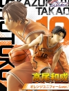 Kuroko no Basket - Takao Kazunari Orange Uniform Ver.(Limited Pre-order)