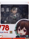 Nendoroid - Kantai Collection -Kan Colle- Mutsuki Kai-II(In-Stock)