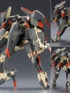 Frame Arms 1/100 JX-25T Rei-Dao Plastic Model(Pre-order)