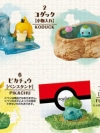 Pokemon - Desktop Kakurenbo 8Pack BOX (CANDY TOY)(Pre-order)