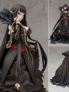 """Fate/Apocrypha - Assassin of """"Red"""" Semiramis 1/8 Complete Figure(Pre-order)"""