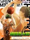 Kuroko no Basket - Midorima Shintarou Orange Uniform Ver. (Limited Pre-order)