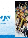 """""""Yuri on Ice"""" Setting Material Collection (BOOK)(Pre-order)"""