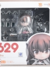 Nendoroid - Kantai Collection -Kan Colle- Taiho (In-stock)