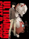 ULTRAMAN Vol.12 Limited Special Package Edition (w/Figure) (BOOK)(Provisional Pre-order)
