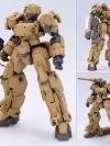 Frame Arms 1/100 32 Model 5 Zenrai:RE Plastic Model(Pre-order)