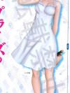 [Prize Figure]Re:Zero kara Hajimeru Isekai Seikatsu - Rem Rendez-vous in Lugnica ver. (Pre-order)
