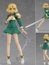 figma - Magic Knight Rayearth: Fuu Hououji(Pre-order)