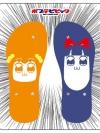 Pop Team Epic - Beach Sandals(Pre-order)