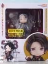 Nendoroid - Touken Ranbu Online: Kashu Kiyomitsu [Goodsmile Online Shop Exclusive]