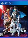 PS4 Fate/EXTELLA LINK Regular Edition(Pre-order)
