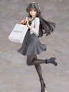 Kantai Collection -Kan Colle- Haruna Shopping Mode 1/8 Complete Figure(Pre-order)
