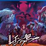 [Bonus] PS4 Rei-Jin-G-Lu-P(Pre-order)