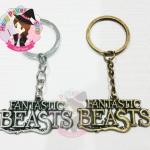 พวงกุญแจ Fantastic Beasts