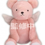 Cardcaptor Sakura: Clear Card - Almost 1/1 Sakura's Bear Plush(Pre-order)