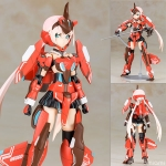 Frame Arms Girl - Stylet A.I.S Color Plastic Model(Pre-order)