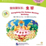 Chinese Graded Readers(Beginner):Dongdong the Golden Monkey-Birthday+CD