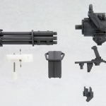 M.S.G Modeling Support Goods - Weapon Unit MW20R Gatling Gun(Tentative Pre-order)