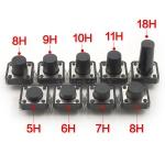 สวิตช์ กดติดปล่อยดับ ขนาด 12x12x10 mm Tact Switch จำนวน 5 ชิ้น