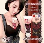 Bunny Firming Breast Cream ครีม เพิ่มขนาดหน้าอก ขยายหน้าอก กระชับหน้าอก