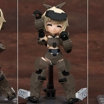 Desktop Army - Frame Arms Girl KT-321f Gourai Series 3Pack BOX(Pre-order)