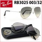 แว่นกันแดด RayBan ทรง Aviator rb3025 003/32 กรอบเงินเงาเลนส์เทาไล่เฉด size 58 mm