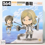 Nendoroid - Kantai Collection -Kan Colle- Katori(Limited)