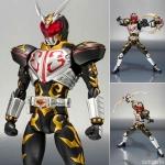 S.H. Figuarts - Kamen Rider Chalice(Pre-order)