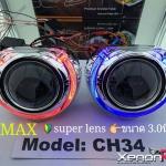 S-MAX **projector รูปทรง ครึ่ง วงกลม วงแหวน LED มาพร้อมกับ Super lens ขนาดใหญ่ 3 นิ้ว