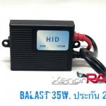 บาลาสไฟซีนอล35watt slimแบบบาง