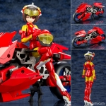 Frame Arms Girl - Frame Arms Girl & Rapid Raider Set (Fleswerk Ver.) Plastic Model(Pre-order)
