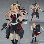 figma - Kantai Collection -Kan Colle- Yudachi Kai-II(Pre-order)