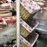 ชั้นตะกร้าสานใส่ของ บุด้วยผ้าลายดอกกุหลาบ ของใช้เก๋ๆสไตล์วินเทจ
