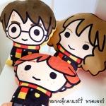 หมอนตุ๊กตาแฮร์รี่ พอตเตอร์