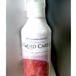 คาร์บอนน้ำ*LiquidCarbo 250ml
