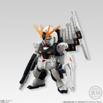 FW GUNDAM CONVERGE #1 10Pack BOX (CANDY TOY)(Pre-order)