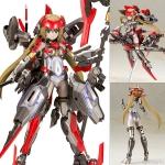 Frame Arms Girl - Hresvelgr=Invert Plastic Model(Pre-order)