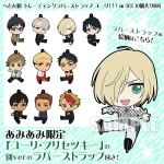[Exclusive Bonus] Petanko Trading Rubber Strap - Yuri on Ice 10Pack BOX(Pre-order)