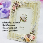 กรอบรูปวินเทจเรซิ่น สีขาวครีม ประดับมุมด้วยดอกไม้