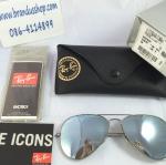 แว่นกันแดด Rayban แท้ทรง Aviator rb3025 029/30 ปรอทเงินอมฟ้า