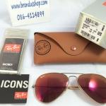 แว่นกันแดด RayBan แท้ทรง Aviator rb3025 167/2k ปรอทแดง