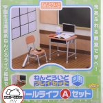 Nendoroid Play Set #01 School Life A Set(In-stock)