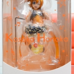 Love Live! School Idol Festival - Honoka Kosaka 1/7 Complete Figure(In-Stock)