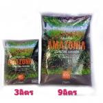 ดินปลูกไม้น้ำ ADA Aamazonia (เลือกขนาด)