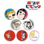 Pop Team Epic - Emo-i!!! Trading Can Badge 7Pack BOX(Pre-order)