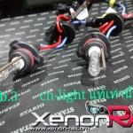 ( HB4 )หลอด XENON เซรามิค cnlight แท้ ประกัน 1ปี มีค่า K ให้เลือกตั้ง 4300k - 12000k และ super blue