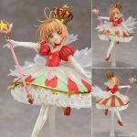 Cardcaptor Sakura - Sakura Kinomoto 1/7 Complete Figure(Pre-order)