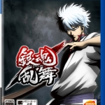 [Bonus] PS Vita Gintama Ranbu Regular Edition(Pre-order)